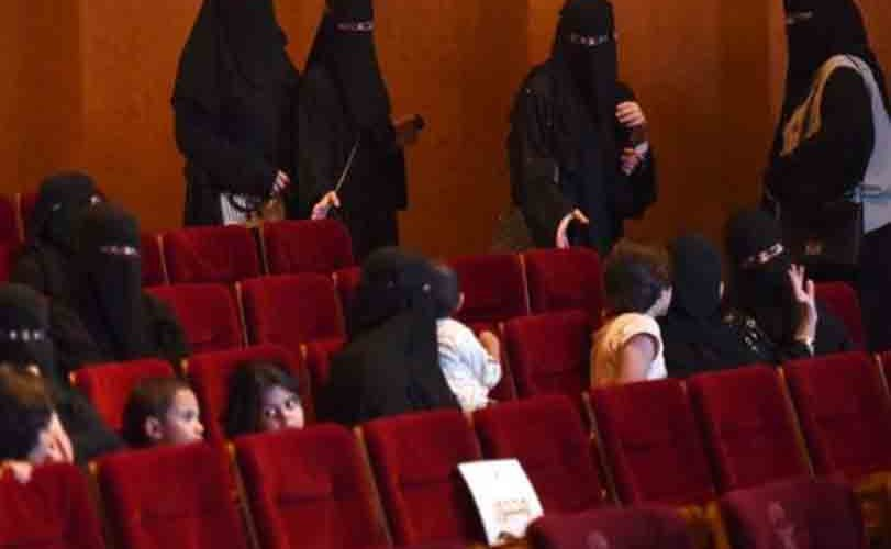 Saudi Arabia finally lifts ban on cinemas after 35 years