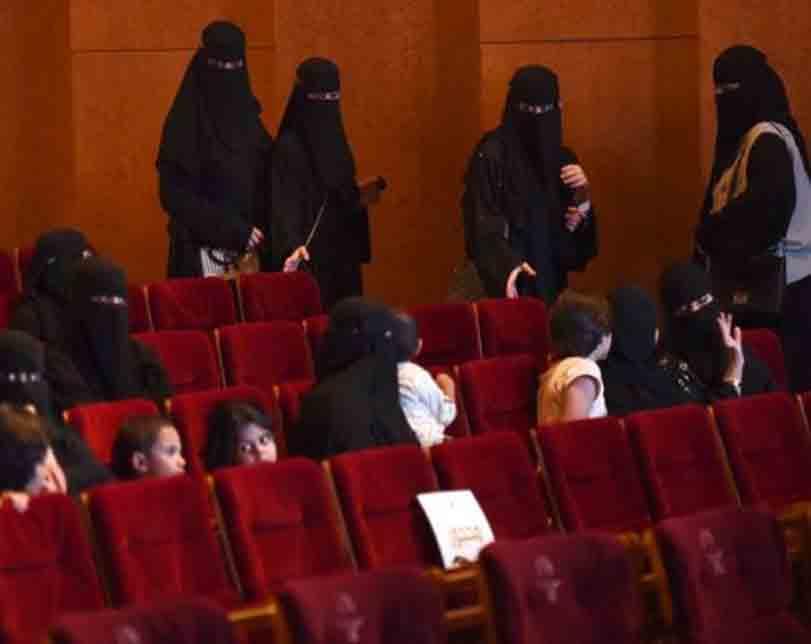 Saudi Arabia finally lifts ban on cinemas after 35 years