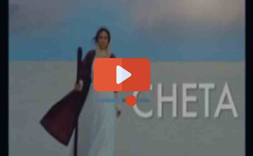 Ada – Cheta [Video]