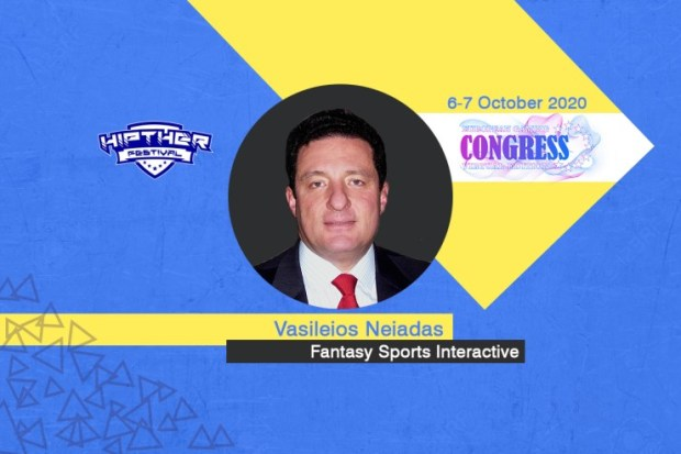 Vasileios-Neiadas-Announcements-EGC European Gaming Congress 2020 Speaker Profile: Vasileios Neiadas, Chairman at Fantasy Sports Interactive