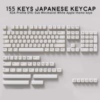 155 Keys XDA Profile DYE-Sub PBT Apple ThemeJapanese Keycap Mechanical Keyboard