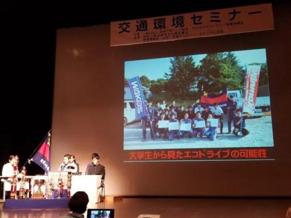 交通環境セミナー/慶應自動部/エコドライブ研究所