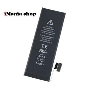 batteria-iphone-5-5g-ricambio-grado-a++-iMania-varese