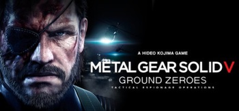 メタルギアV:GZ