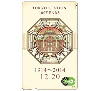東京駅Suica