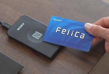 FeliCaのサムネイル画像
