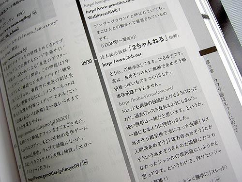 20050515kaimono3.jpg