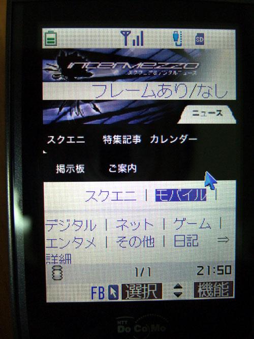 20050701n901is1.jpg