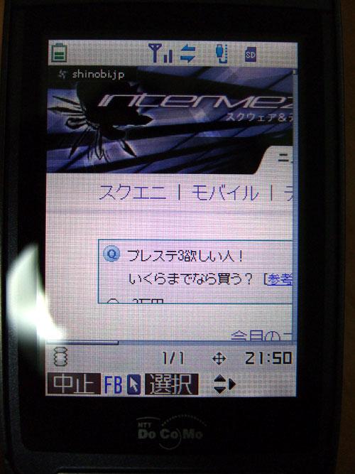20050701n901is2.jpg