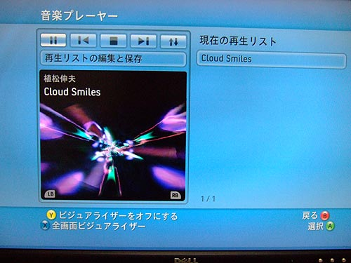 20051211xbox3604.jpg