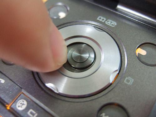 20060507pakeho5.jpg