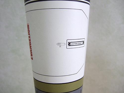 200709eva6.jpg