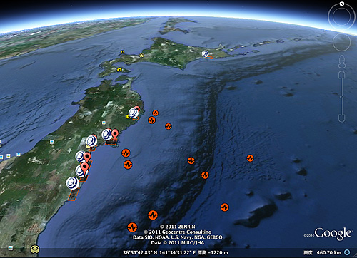 20110313earthquake03.jpg