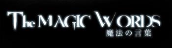 20110401_magicwordth.jpg
