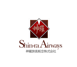 神羅旅客航空株式会社ロゴ