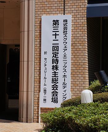 20120626_DSC00121.jpg