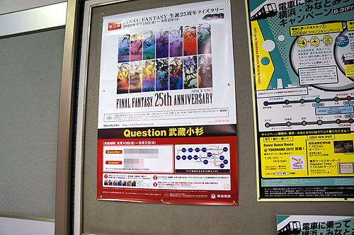 20120810_DSC04222.jpg