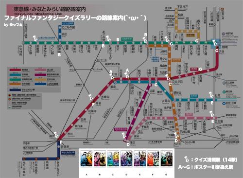 20120810_guide.jpg