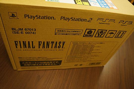 20121218_ff25box_002.jpg