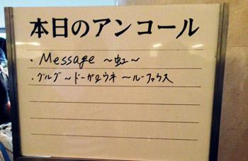 20130818ljo_05.jpg