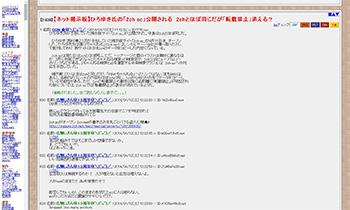 201404122ch.jpg