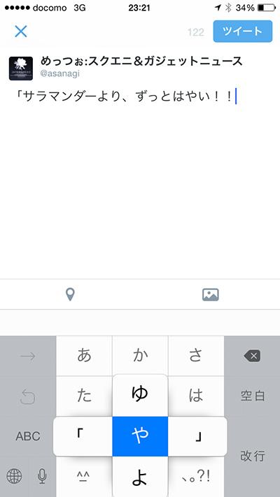 20140929_142103000_iOS2.jpg