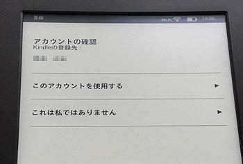 Kindle05.jpg