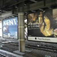 FF8交通広告