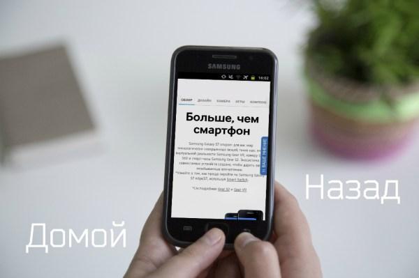 Самсунг Как Сделать Фото Экрана