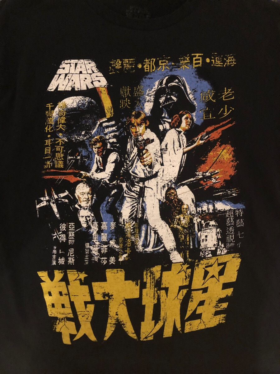 Found this shirt at a record shop for $4