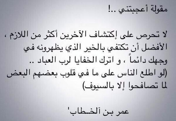 حكم عن الحياة Page 5 Of 6 موقع احلم
