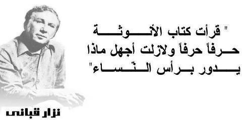 شعر غزل فاحش فيس بوك Shaer Blog