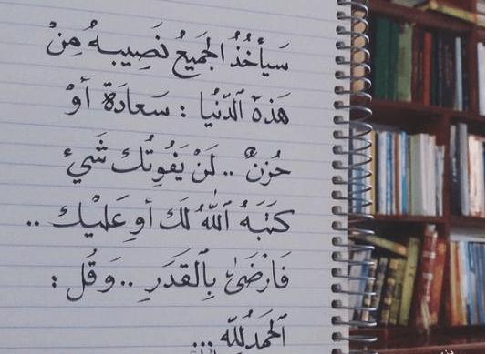 كلام حزين عن الحياة وعن هموم الدنيا ومتاعبها خواطر مؤلمة من