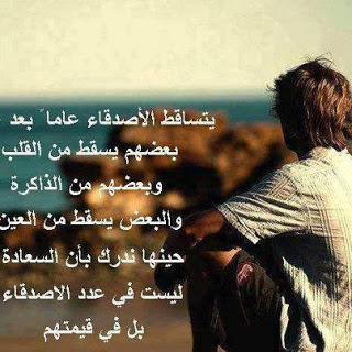 بوستات عن الصحاب الأوفياء والغدارين روعه 2019