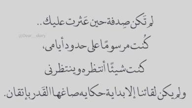 شعر سوداني مكتوب عن الحب shaer blog. شعر سوداني جميل في الحب والرومانسية
