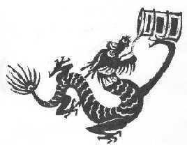 Oil guzzling dragon