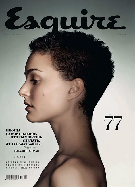 Natalie Portman x Esquire Russia