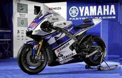 2012 Yamaha YZR-M1 -1000cc