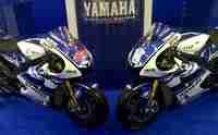 yamaha racing 2012 livery