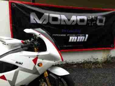 Petronas FP1 Momoto MM1 02