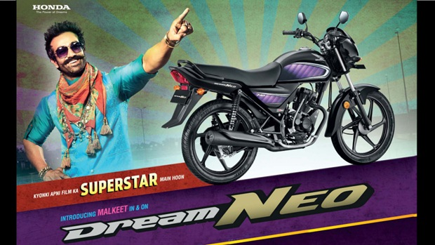 honda dream neo price mileage and colours