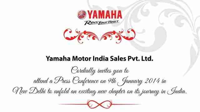 new yamaha launch on 9th january