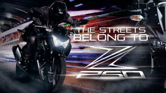 Kawasaki Z250 India launch soon