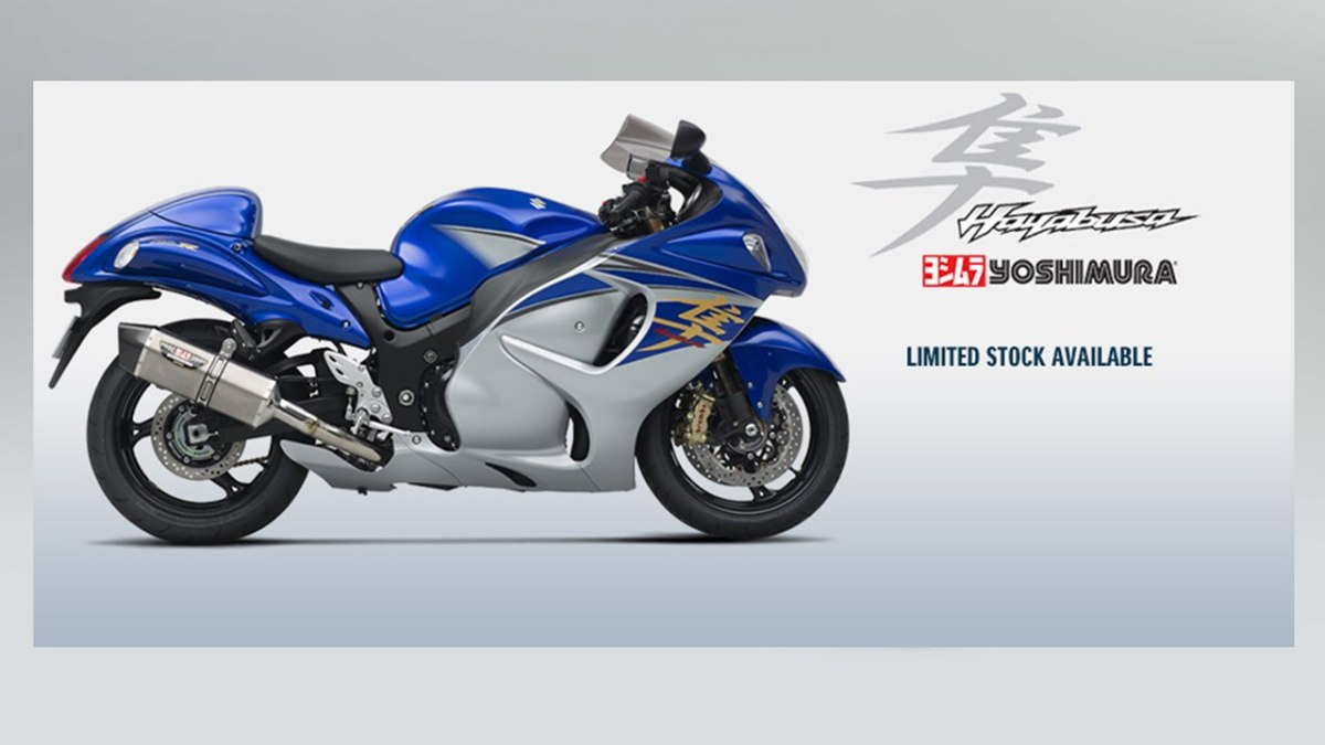 Suzuki Hayabusa Z - Limited Edition India