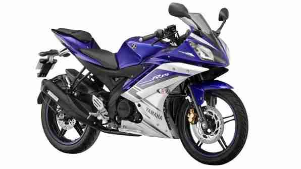 Yamaha R15 V2.0 GP Blue colour option