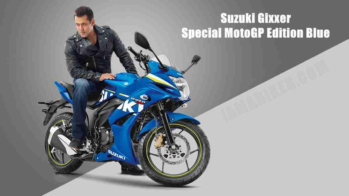 Suzuki Gixxer SF colour option glass sparkle black
