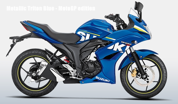 Suzuki Gixxer SF colour option Metallic Triton Blue - MotoGP edition