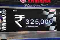 Yamaha YZF-R3 price