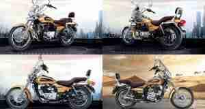 Bajaj Avenger 220 Cruise colour option Desert Gold