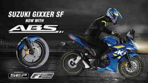 Suzuki Gixxer SF ABS